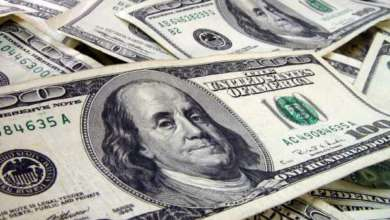 Photo of USD / JPY price forecast – The US dollar continues to creak