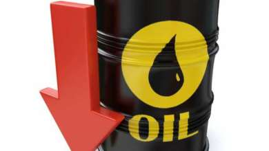 Photo of Crude Oil Price Forecast – Crude Oil Markets Cracked Again